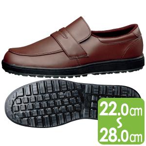 超耐滑作業靴 ハイグリップ H−230D ブラウン