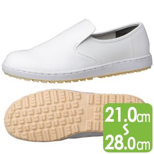 超耐滑作業靴 ハイグリップ H−100N ホワイト