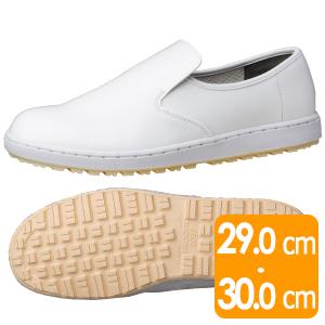 超耐滑作業靴 ハイグリップ H−100N ホワイト 大