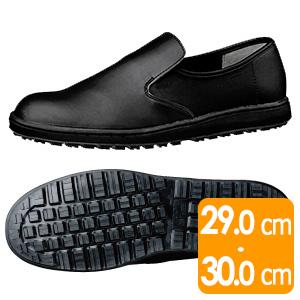 超耐滑作業靴 ハイグリップ H−100N ブラック 大