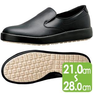 超耐滑軽量作業靴 ハイグリップ H−700N ブラック