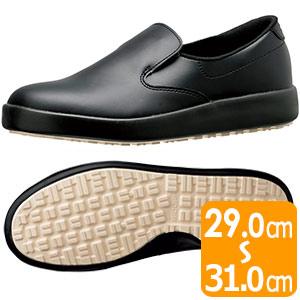 超耐滑軽量作業靴 ハイグリップ H−700N ブラック 大
