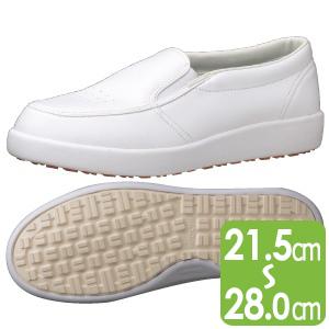 超耐滑軽量作業靴 ハイグリップ H−720N ホワイト