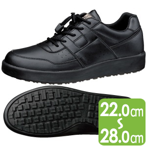 超耐滑軽量作業靴 ハイグリップ H−711N ブラック