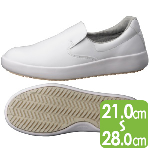 超耐滑作業靴 ハイグリップ・ザ・サード NHS−700 ホワイト
