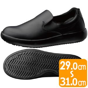 超耐滑作業靴 ハイグリップスーパー NHS−700 ブラック 大