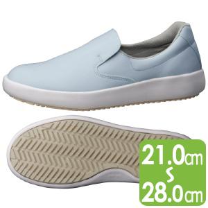 超耐滑作業靴 ハイグリップスーパー NHS−700 ブルー