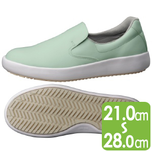 超耐滑作業靴 ハイグリップスーパー NHS−700 グリーン