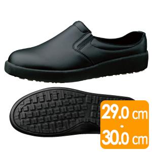 超耐滑軽量作業靴 ハイグリップ H−731N クロッグ ブラック 大