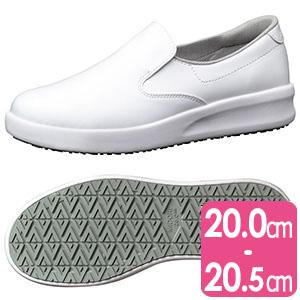 超耐滑作業靴 ハイグリップ・ザ・フォース NHF−700 ホワイト 小
