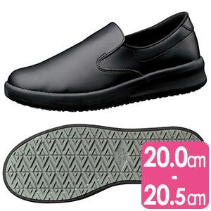 超耐滑作業靴 ハイグリップ・ザ・フォース NHF−700 ブラック 小