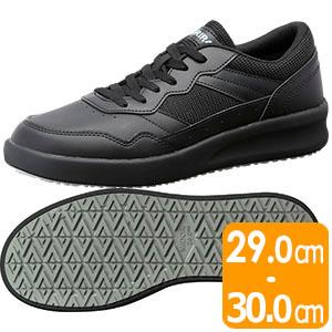 超耐滑作業靴 ハイグリップ・ザ・フォース NHF−710 ブラック 大