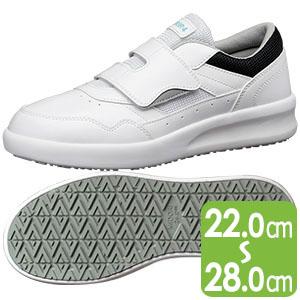 超耐滑作業靴 ハイグリップ・ザ・フォース NHF−715 ホワイト