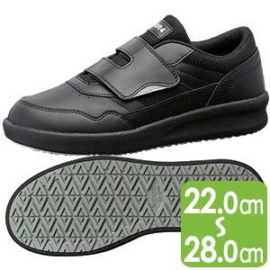 超耐滑作業靴 ハイグリップ・ザ・フォース NHF−715 ブラック