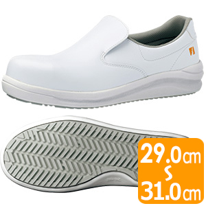 超耐滑静電作業靴 NHS−600 静電 ホワイト 大