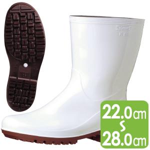 ハイグリップ 長靴 HG2100Nスーパー ホワイト