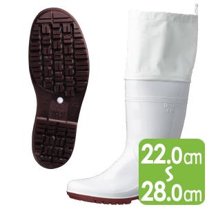 耐滑抗菌長靴 ハイグリップ HG2000Nスーパーフード ホワイト