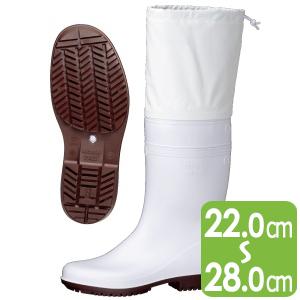 超耐滑長靴 ハイグリップ・ザ・サード NHG2000スーパーフード ホワイト