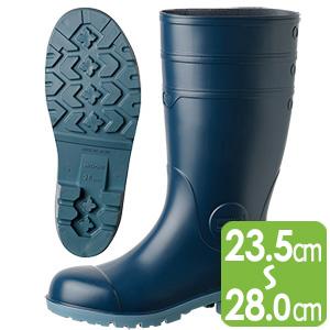 安全長靴 NW1000スーパー 静電 ブルー