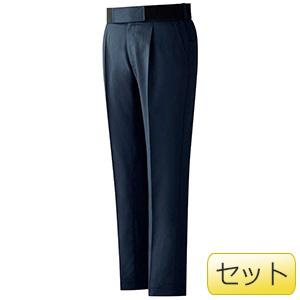 男性用楽腰パンツセット VE507下 ネイビー (S〜5L)