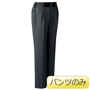 女性用パンツ単体 VEL509P下 チャコール (7〜17号)