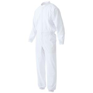 ベルデクセル 男女共用 ツナギ型白衣 VEHS2100W 超薄 ホワイト