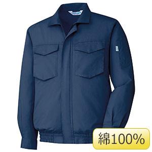 クールファン コットン100% ブルゾン(ファン別売) WE37 上 ネイビー