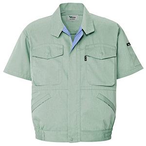 抗菌防臭 ペア半袖ブルゾン GS306 上 グリーン