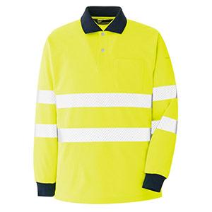 ベルデクセル フレックス 高視認長袖ポロシャツ VES2354 上 イエロー