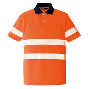 ベルデクセル フレックス 高視認半袖ポロシャツ VES355 上 オレンジ