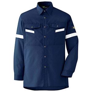 ベルデクセル フレックス 帯電防止 反射材仕様 長袖シャツ VES2557 上 ネイビー