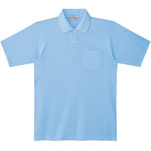 エコ帯電防止 半袖ポロシャツ PS12上 サックス