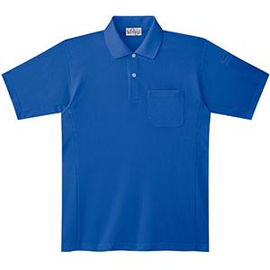 エコ帯電防止 半袖ポロシャツ PS13上 ロイヤルブルー