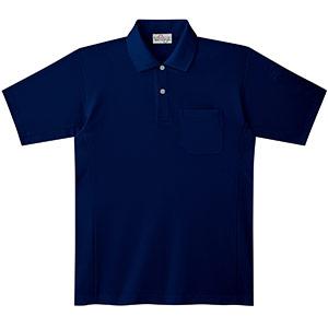 エコ帯電防止 半袖ポロシャツ PS17上 ネイビー