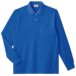 ベルデクセルフレックス エコ帯電防止 長袖ポロシャツ PS213上 ロイヤルブルー