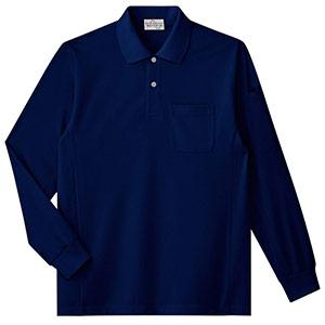 ベルデクセルフレックス エコ帯電防止 長袖ポロシャツ PS217上 ネイビー