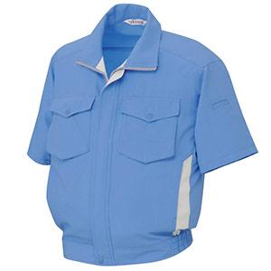 低発塵・吸汗・速乾・防汚 ペア半袖ブルゾン RCS463 上 ブルー