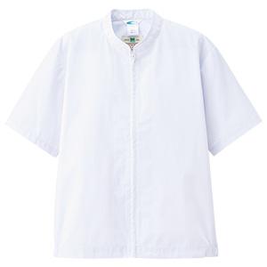 白衣 男女共用 半袖ブルゾン MHS05 上 ホワイト LL