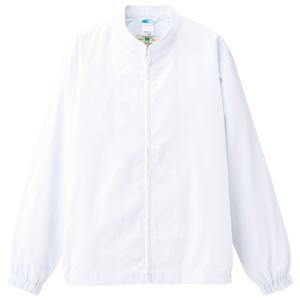 白衣 男女共用 長袖ブルゾン MHS25 上 ホワイト
