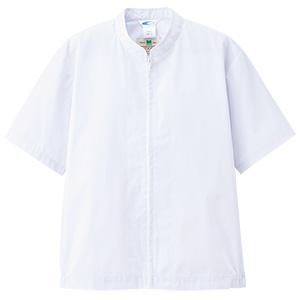 白衣 男女共用 半袖ブルゾン MHS04 上 ホワイト
