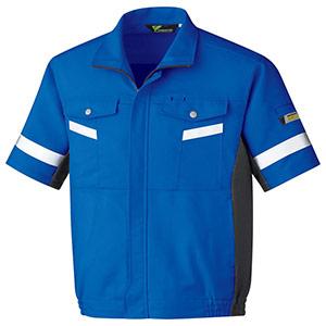 帯電防止 反射材仕様 半袖ブルゾン VES543 上 ロイヤルブルー×チャコール