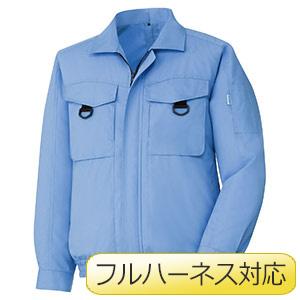 クールファン フルハーネス対応 ブルゾン(ファン別売) WE53 上 ライトブルー