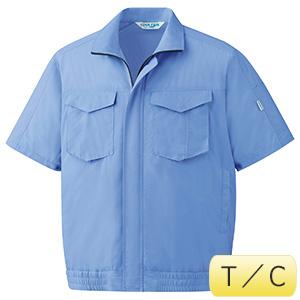 クールファン 半袖ブルゾン(ファン別売) WES43 上 ライトブルー