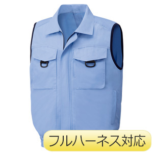 クールファン ベスト(ファン別売) WEV53上 ライトブルー