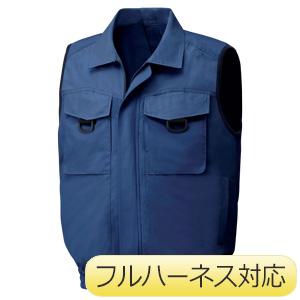 クールファン ベスト(ファン別売) WEV57上 ネイビー