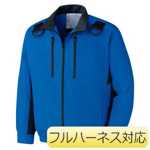 クールファン 長袖ブルゾン(ファン別売) WE73上 ロイヤルブルー