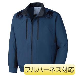 クールファン 長袖ブルゾン(ファン別売) WE77上 ネイビー