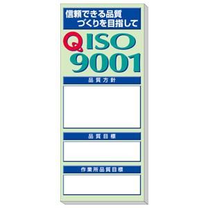 SFK品質掲示板 313−905 9001