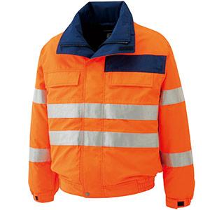 高視認性 防水帯電防止防寒ブルゾン SE1135 上 オレンジ