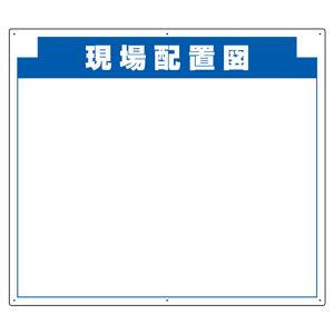 組み合わせ型部品 314−15 F 現場配置図